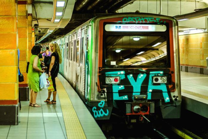 Das barrierefreie U-Bahn-System erleichtert Urlaubern im Rollstuhl die Fortbewegung in Athen und die Fahrten vom/zum Flughafen