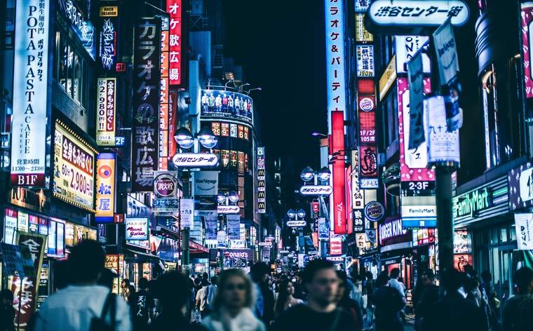 Eine Woche in der Hauptstadt der Coolness: Dein Stadtführer für Tokio